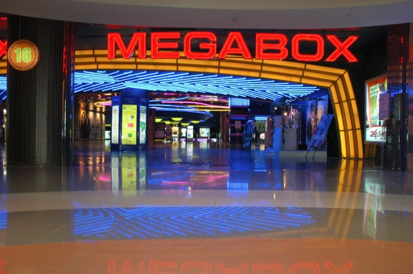 megabox-coex
