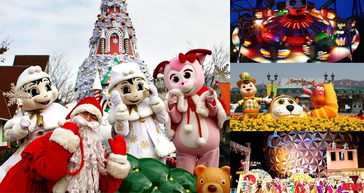 theme parks in South Korea