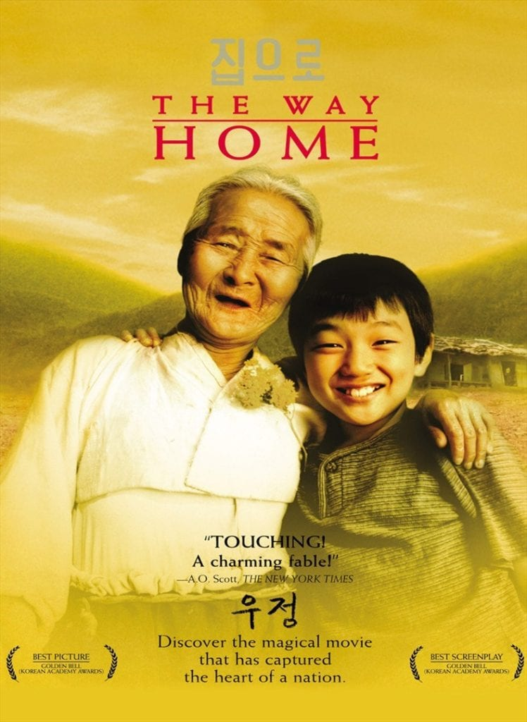 Greatest Korean Films The Way Home