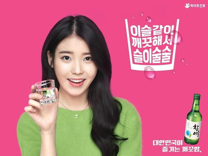 IU richest Kpop Idol