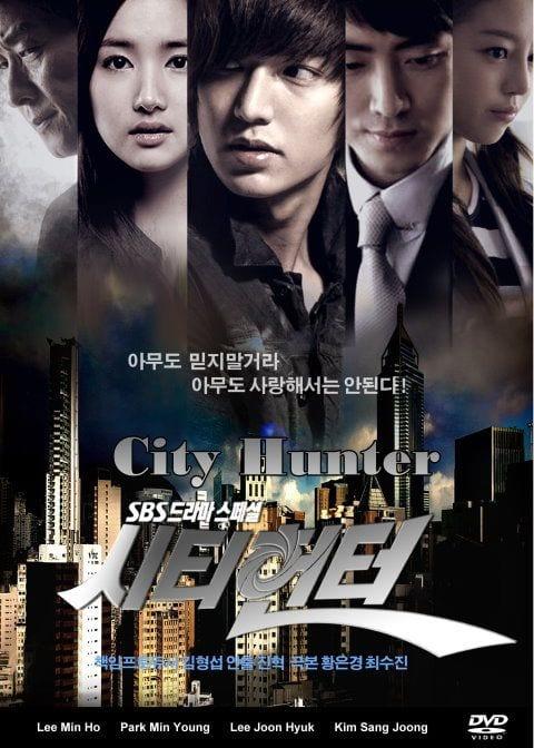 Best Korean Dramas