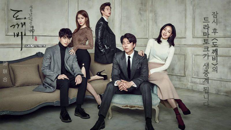 Best Korean Drama Goblin