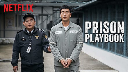 Prison Playbook Netflix