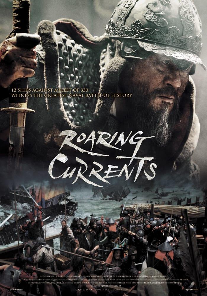 Best Korean Film