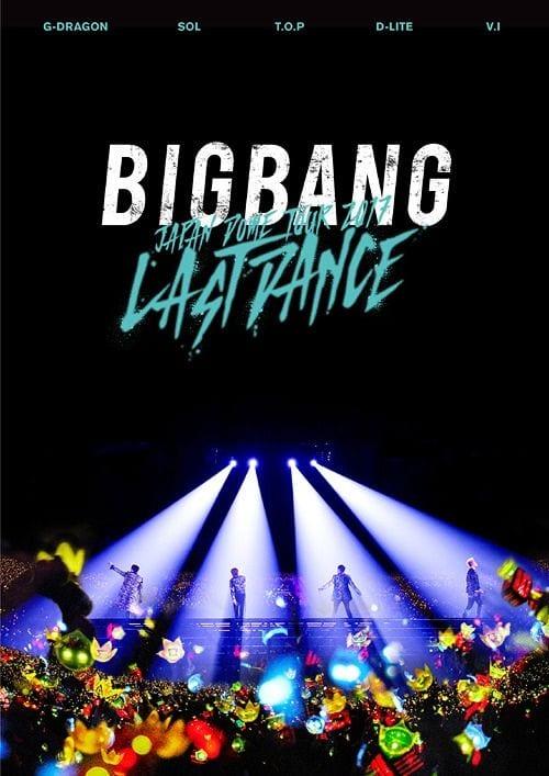 Big Bang Last Dance Tour