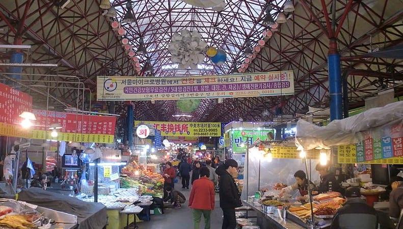 Jungwon Market