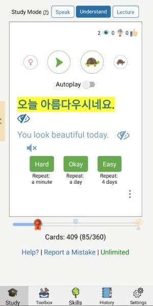 Speechling Korean